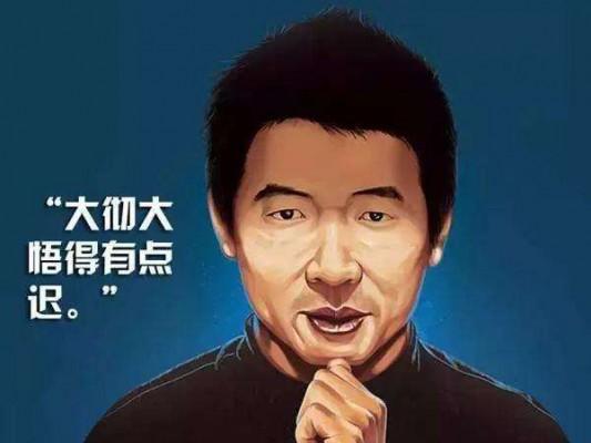 魅族内战,杨柘与员工狂撕被寄言江湖不远有缘再见