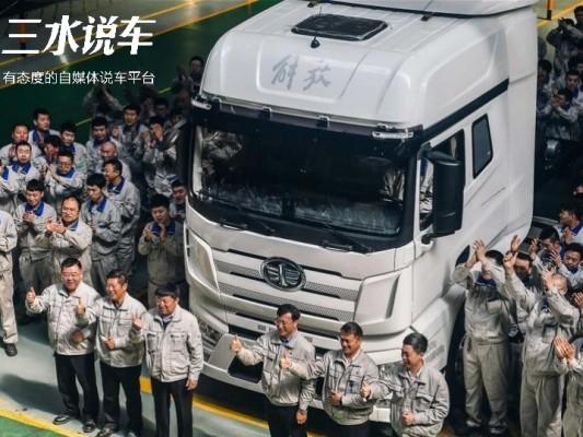 解放第七代卡车J7正式下线并量产,国之荣誉