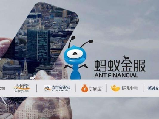 蚂蚁金服完成最后一轮股权注入,融资100亿美元