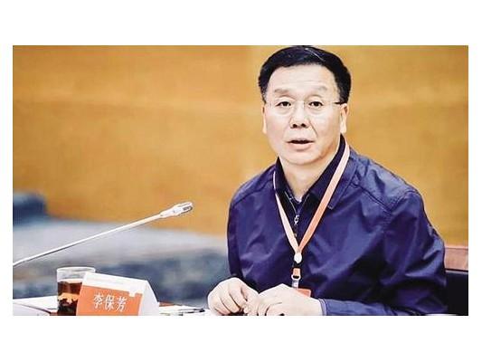 """""""空降兵""""李保芳接任茅台集团董事长,铁腕行事奔千亿目标"""