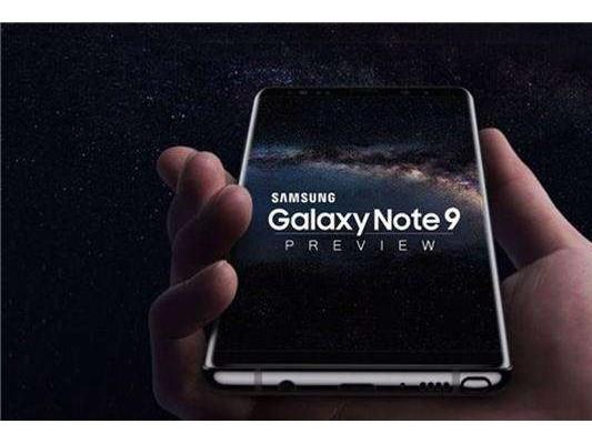 三星Note 9升级到QC4.0快充,更大屏占比提前到8月份发布