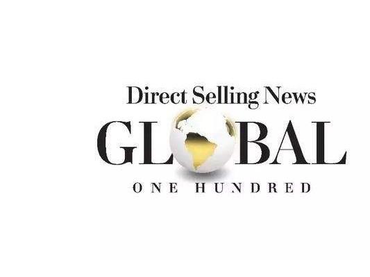 2018年度DSN年度全球直销100强榜单发布,无限极位列第五