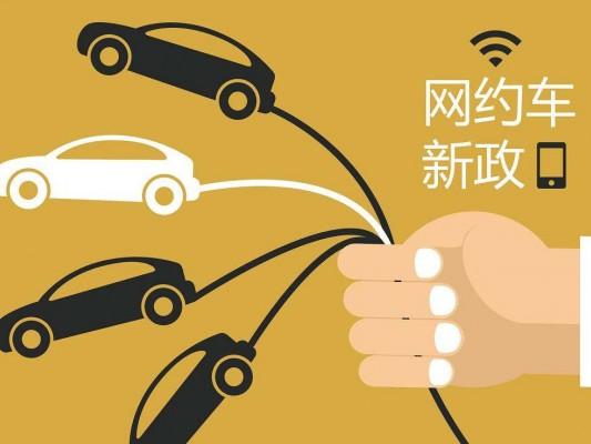 大出行市场正值风口,探究神州优车与百度AI对未来的企图心