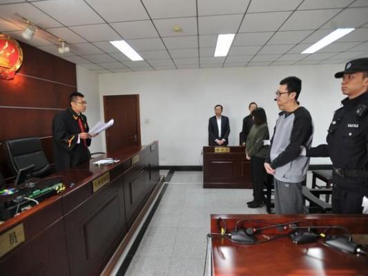 拍手称快,王宝强前经纪人宋喆等涉及职务侵占被判刑六年