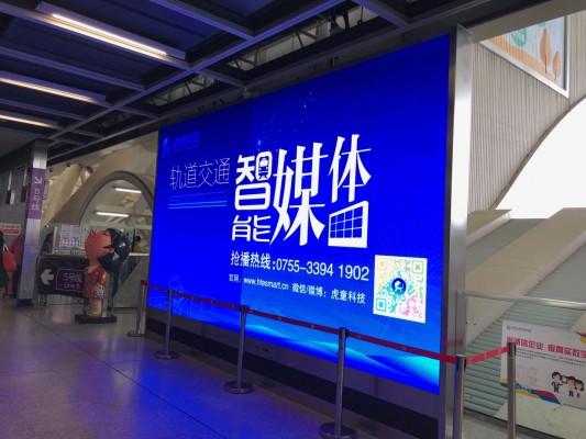 2018年地铁创意广告回顾,虎童科技智能大屏得到市场偏爱