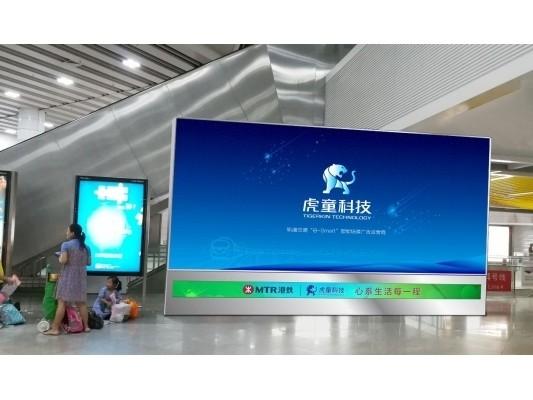 深圳虎童科技有限公司高清智能互动大屏领军地铁媒体3.0时代
