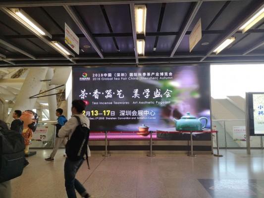 深圳虎童科技有限公司地铁高清智能互动大屏图集