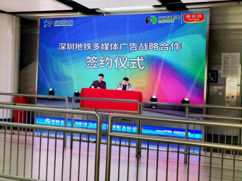 会展中心屏2.jpg