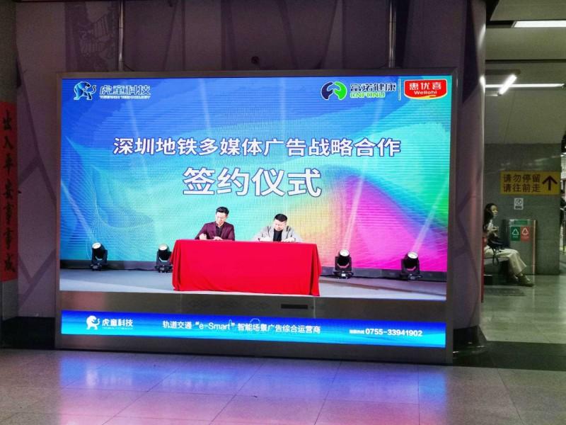 会展中心屏3.jpg