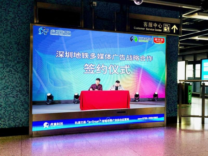 清湖站.jpg