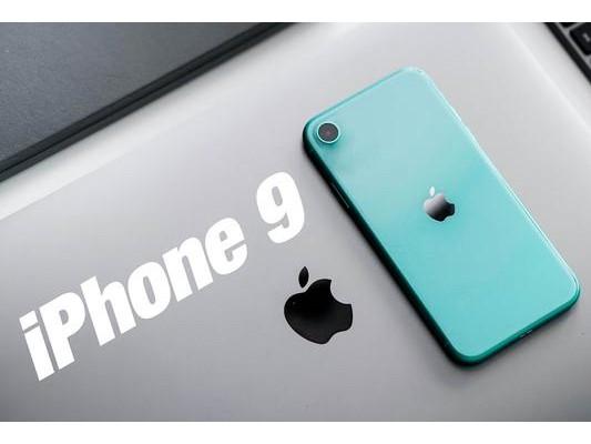苹果将在今年发布新机iPhone9和iPhone9 Plus