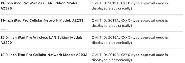 iOS 14代码泄露,新功能、新硬件抢先看!