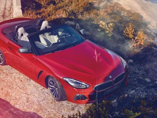 宝马Z4烈日限量版售53.88万元,烈日橙敞篷版跑车仅限100台